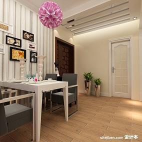 大小105平混搭三居客厅装修实景图