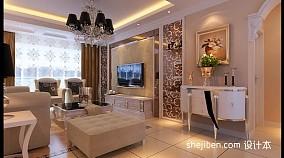 70平米室内装修设计图大全