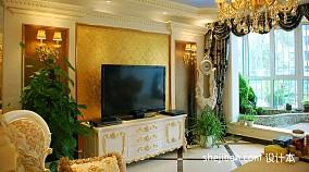 古典情侣酒店