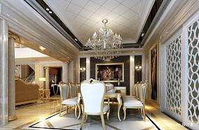 精美面积124平别墅餐厅混搭装修设计效果图片欣赏