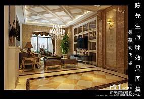 简单40平米长方形单身公寓效果图