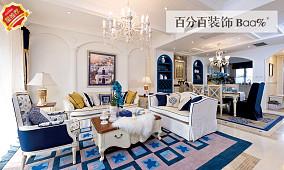 地中海风格客厅装修效果图欣赏大全