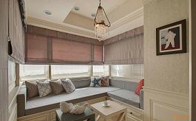 73平米美式小户型休闲区效果图