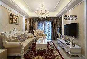 面积101平欧式三居客厅效果图片欣赏