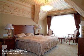 119平米混搭别墅卧室装修欣赏图