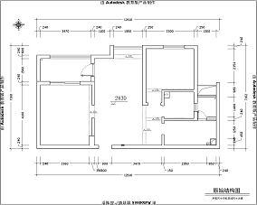清漾50平米loft图片