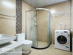 91平方三居卫生间混搭装修设计效果图片