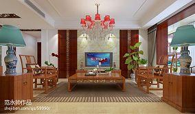 質樸150平混搭四居客廳裝潢圖