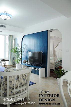 热门地中海小户型休闲区实景图片欣赏