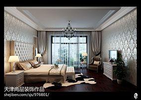 简约现代风格沙发