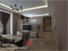 热门104平米3室客厅混搭实景图片