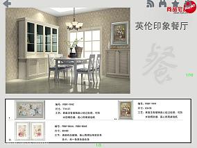 日式风格优乐自动餐厅卡座装修图片