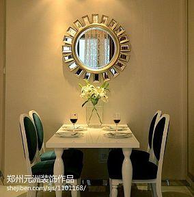 70平米室内装修设计图片
