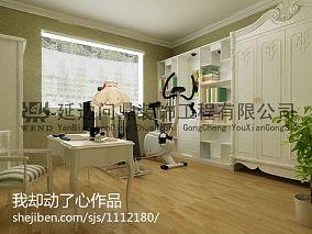 客厅装修新中源瓷砖图片