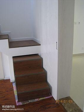 精美123平米四居书房混搭效果图片大全