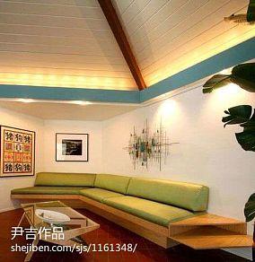 现代日式卧室休闲椅