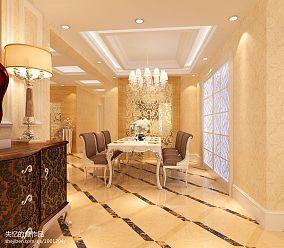 140平方装修效果图客厅设计