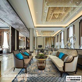 欧式风格奢华客厅大全