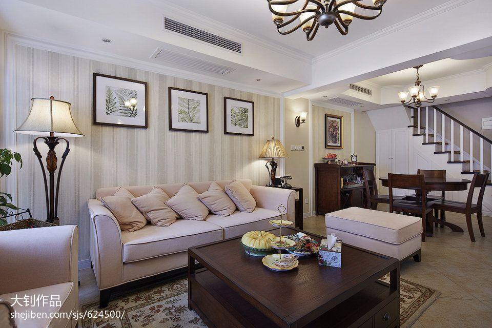 混搭三居户型客厅设计效果图大全