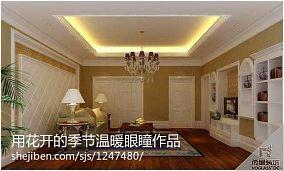 简单90平米三房两厅图片