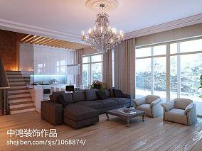 现代loft客厅装修实景图片