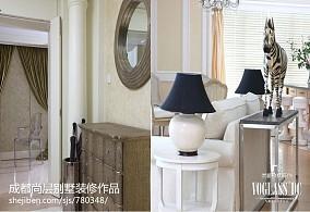 2018精选面积116平现代四居客厅设计效果图
