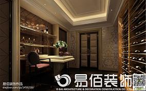 现代风格三居室餐厅效果图片