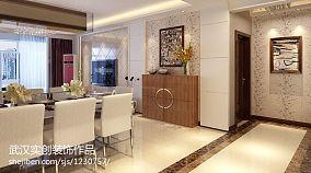 室内日式风格