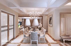 精美面积133平别墅餐厅欧式装修效果图片大全
