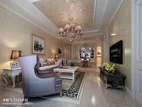 质朴110平欧式三居客厅装修图