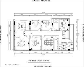 家居空间装饰设计