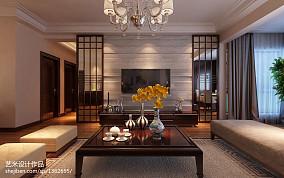 精选大小105平中式三居客厅装修设计效果图片大全
