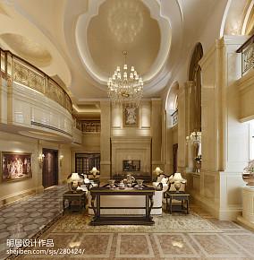 精美138平方欧式别墅客厅实景图