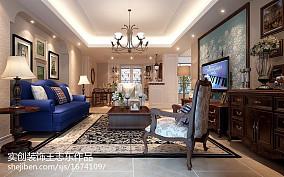 精美91平米三居客厅美式装修效果图片大全