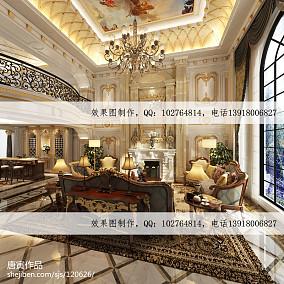 精美面积114平别墅客厅欧式装修实景图片欣赏