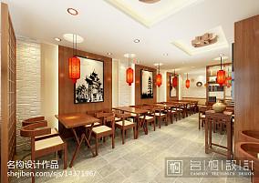 欧式风格现代西餐厅设计图片