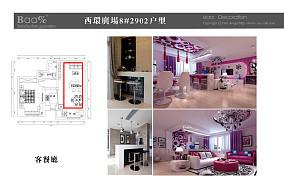 上海长城大厦外观图片