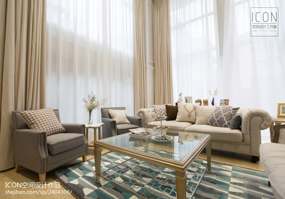 美式风格客厅沙发装修设计图