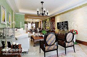 精美面积116平复式客厅田园装修实景图片欣赏