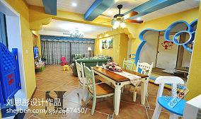热门三居餐厅地中海装修实景图片欣赏