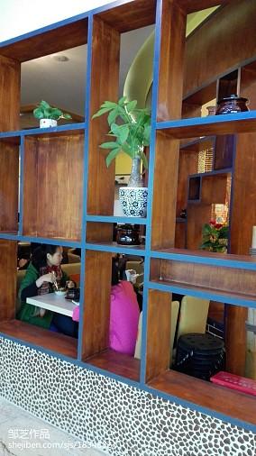 日式现代风格厨房设计