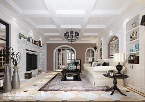 精美面积135平美式四居客厅效果图
