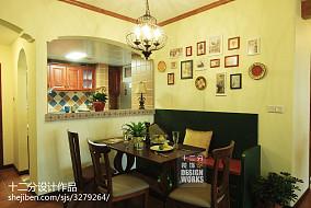 热门面积96平美式三居餐厅装修设计效果图片