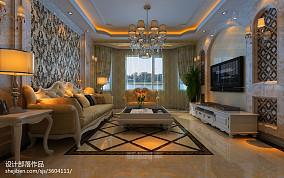 精选大小98平欧式三居客厅欣赏图片大全