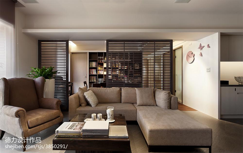 现代时尚风格客厅隔断设计案例