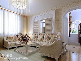 热门130平米田园复式客厅装修实景图片
