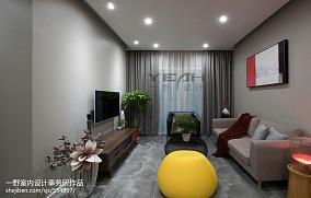 热门106平大小客厅三居现代实景图片大全