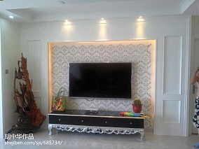 精选138平方四居客厅欧式装饰图片欣赏