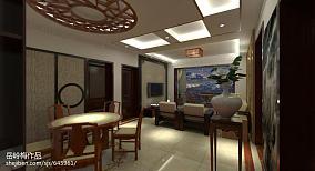 新中式风格客厅吊顶装修设计