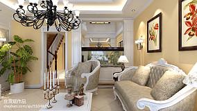 质朴461平新古典别墅客厅设计图